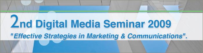 Digital Media Seminar 2009